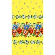Ткань Полотенце 150 особо модный эксклюзив №69172