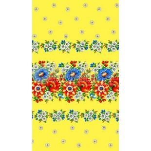 Ткань Полотенце 150 особо модный эксклюзив №69172 фото