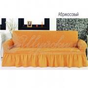 Чехол на трёхместный диван Венера абрикосовый