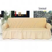 Чехол на трёхместный диван Венера бежевый