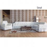Чехол на угловой диван + кресло Венера, белый