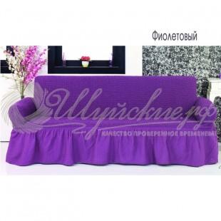 Чехол на трёхместный диван Венера фиолетовый фото