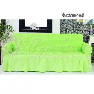 Чехол на трёхместный диван Венера фисташковый фото