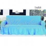 Чехол на трёхместный диван Венера голубой