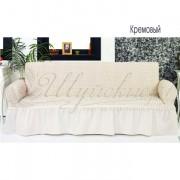 Чехол на трёхместный диван Венера кремовый