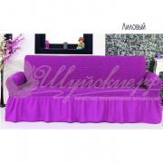 Чехол на трёхместный диван Венера лиловый