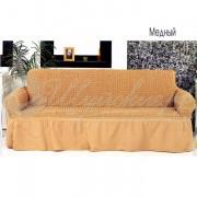 Чехол на трёхместный диван Венера медный