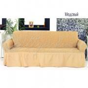 Чехол на трёхместный диван Венера медовый