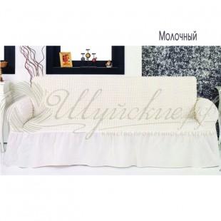 Чехол на трёхместный диван Венера молочный фото
