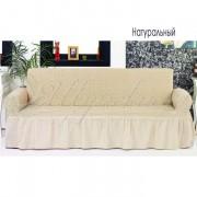 Чехол на трёхместный диван Венера натуральный