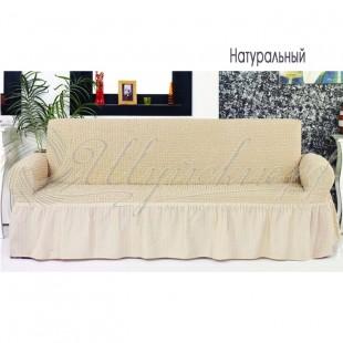 Чехол на трёхместный диван Венера натуральный фото