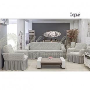 Чехол на трёхместный диван и 2 кресла Венера, серый фото