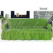 Чехол на трёхместный диван Венера зеленый