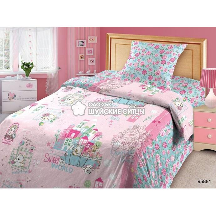 Кровать с матрасом рязань